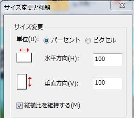 20141113020626d54.jpg