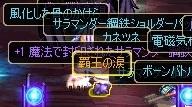 ScreenShot2014_1013_100908158.jpg