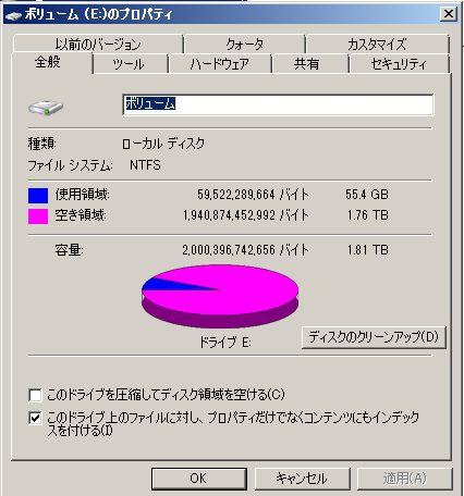2thdd001.jpg