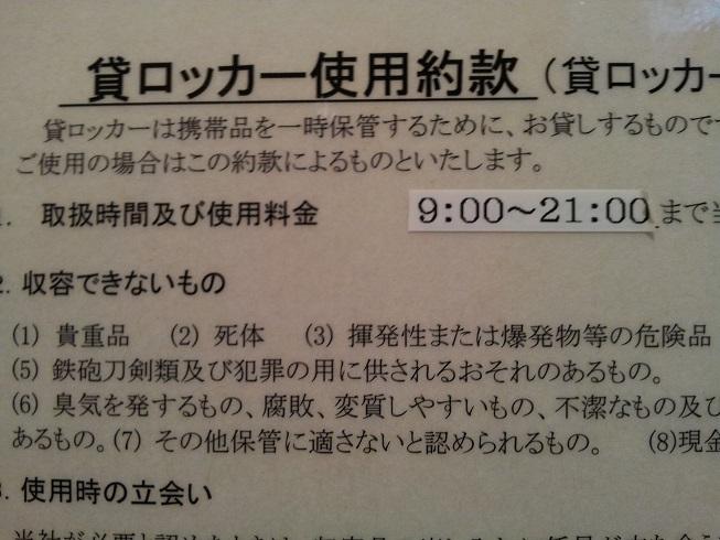 20141027085709dc3.jpg