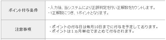 2014111417024374f.jpg