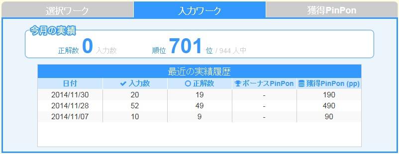 201412011840339a1.jpg