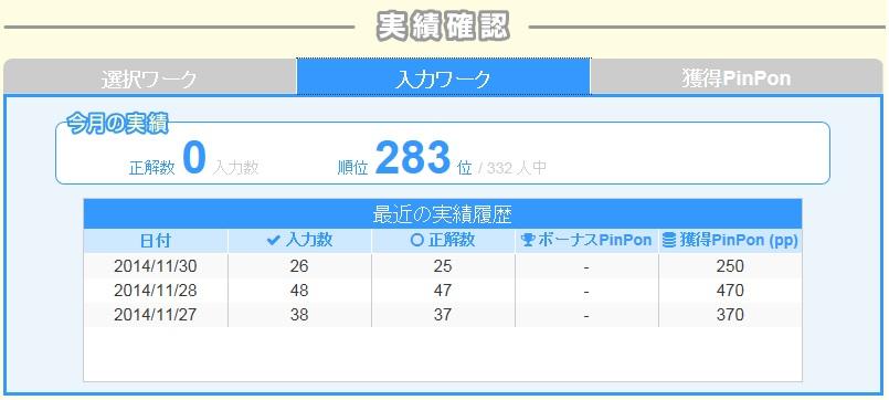 2014120118425880e.jpg