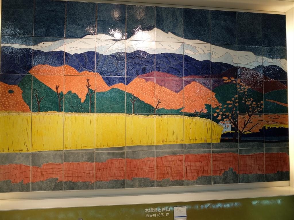小松空港のタイル画_1