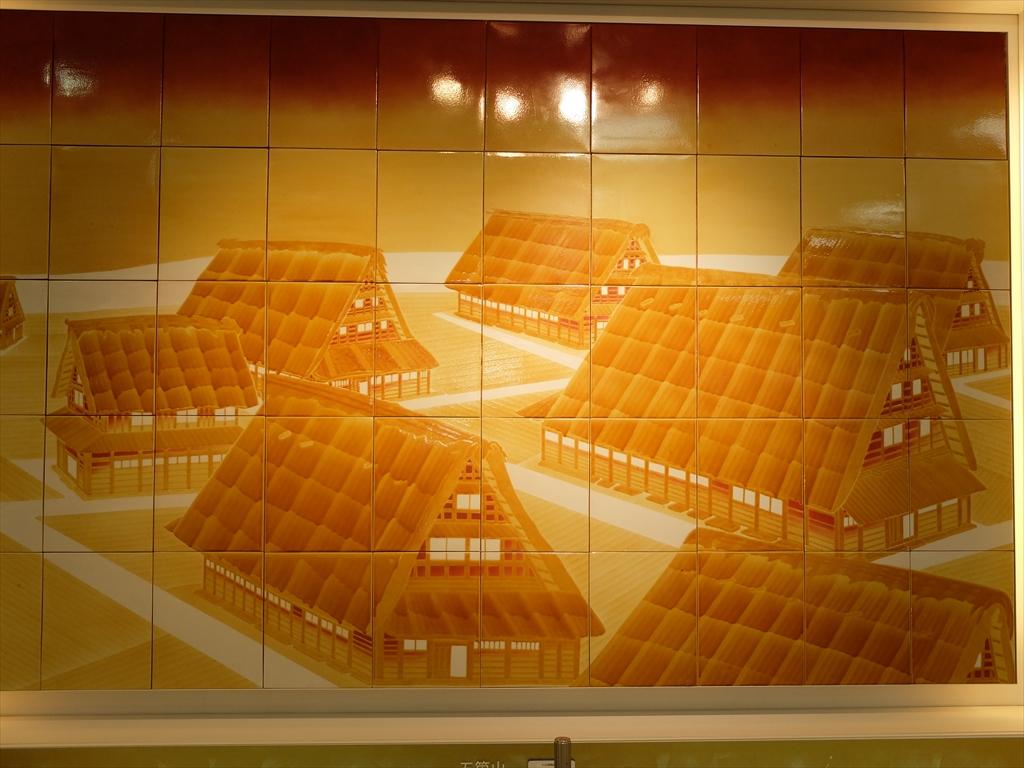 小松空港のタイル画_5