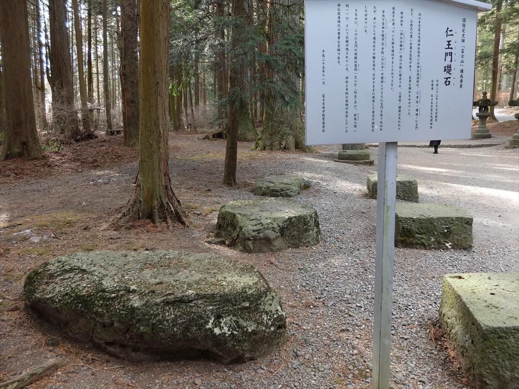 仁王門の礎石