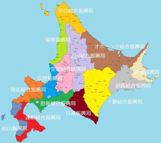 すべての講義 歴史の人 : daydream - 北海道の14支庁と67郡と ...