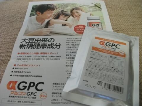 DSCF1066_convert_20140925233434.jpg