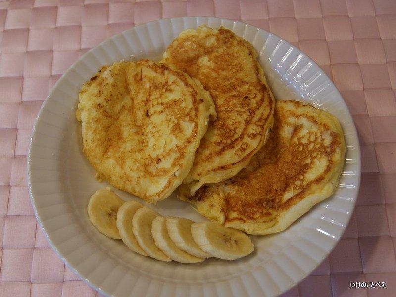 ビルズ風パンケーキで朝食