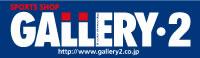 gallery2-logo.jpg
