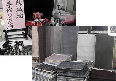 2014-12yu-kitumugi2.jpg