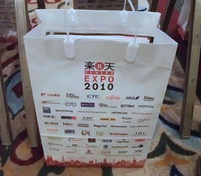 楽天EXPOの資料の入った紙袋