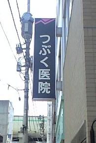 PA0_0509a.jpg