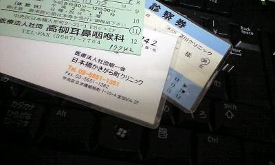 kazeyobou.jpg