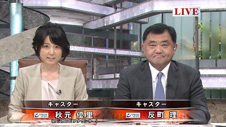 akimoto20141001_01.jpg