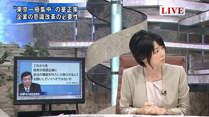 akimoto20141001_10.jpg