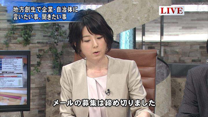 akimoto20141001_12.jpg