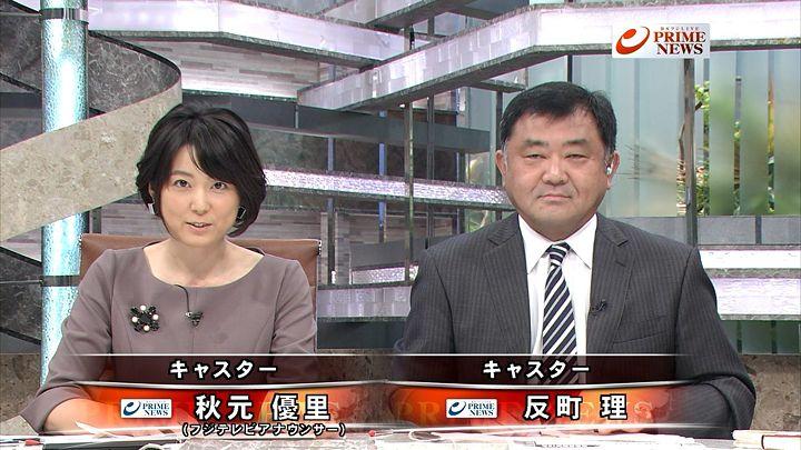 akimoto20141007_01.jpg
