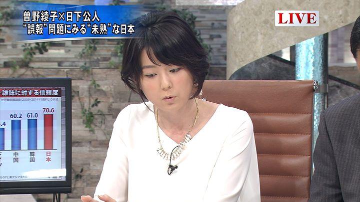 akimoto20141009_11.jpg