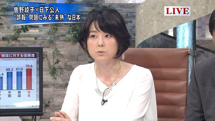 akimoto20141009_12.jpg