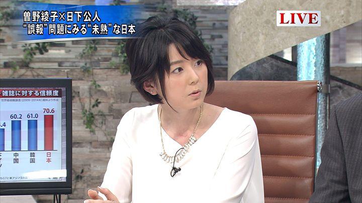 akimoto20141009_13.jpg