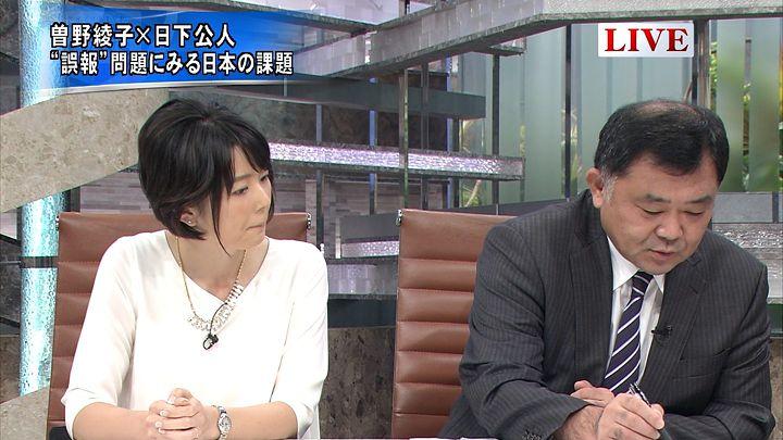 akimoto20141009_14.jpg