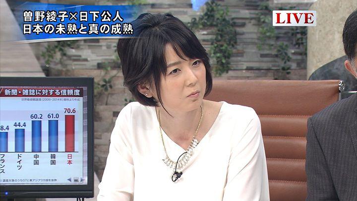 akimoto20141009_15.jpg
