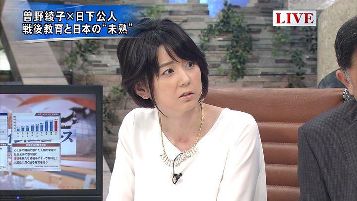 akimoto20141009_18.jpg