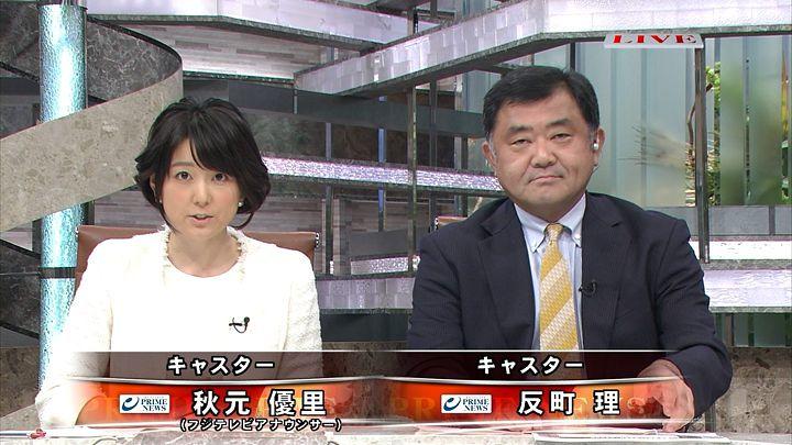 akimoto20141016_01.jpg