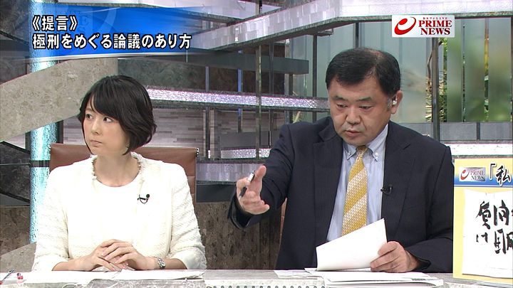 akimoto20141016_17.jpg
