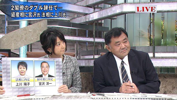 akimoto20141020_05.jpg