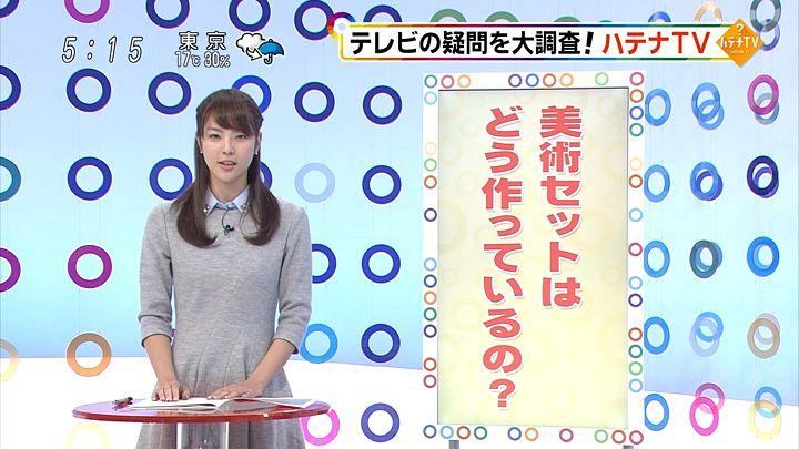kushiro20141108_02.jpg