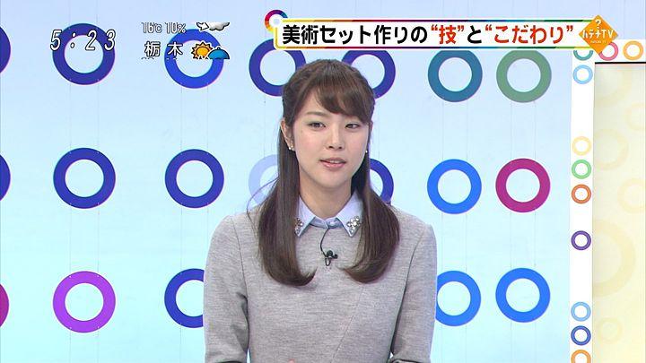 kushiro20141108_20.jpg