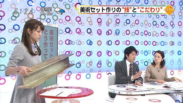 kushiro20141108_21.jpg