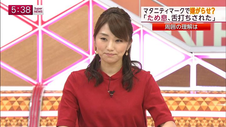 matsumura20140917_07.jpg