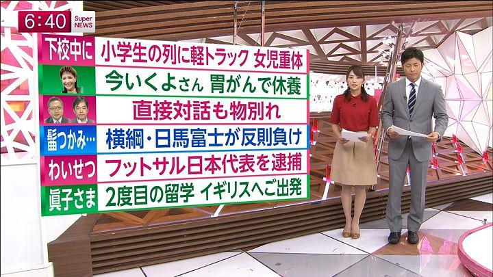matsumura20140917_12.jpg