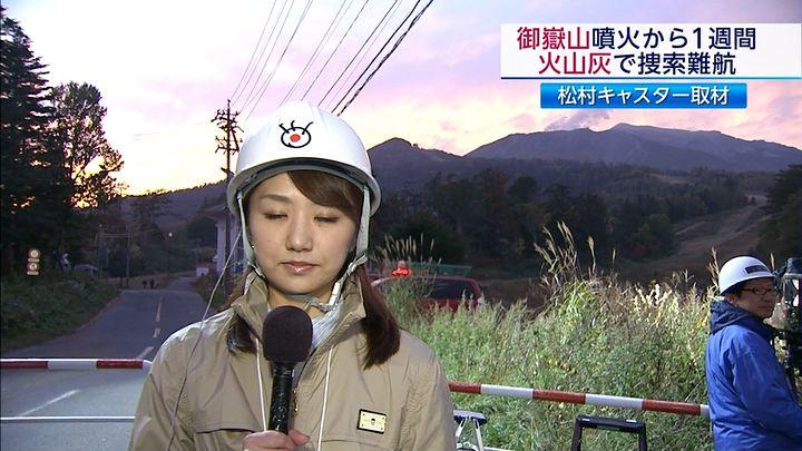 matsumura20141004_05.jpg