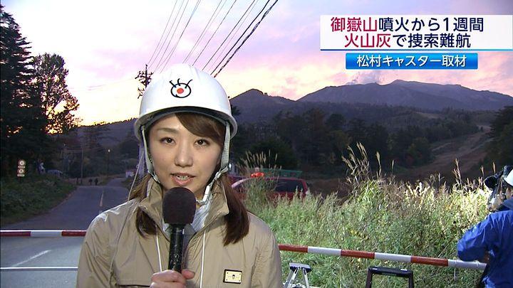 matsumura20141004_06.jpg