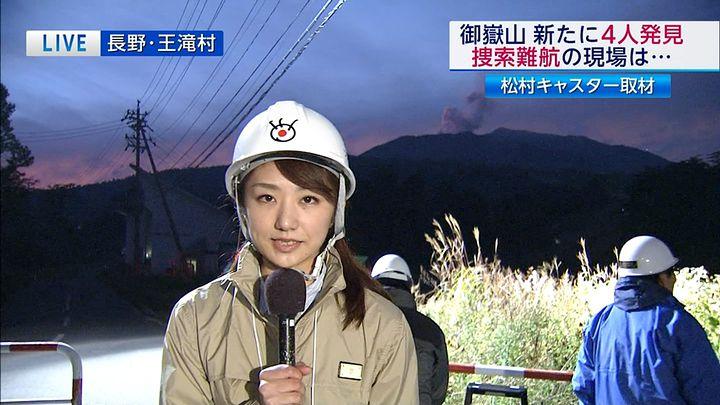 matsumura20141004_09.jpg