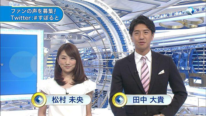 matsumura20141008_02.jpg