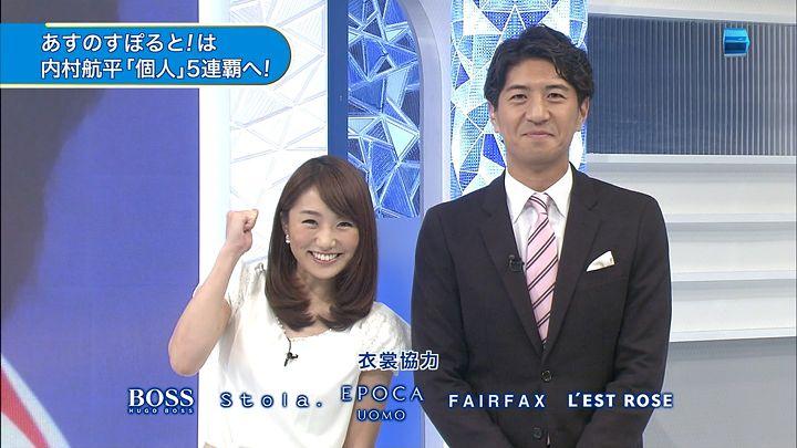 matsumura20141008_19.jpg