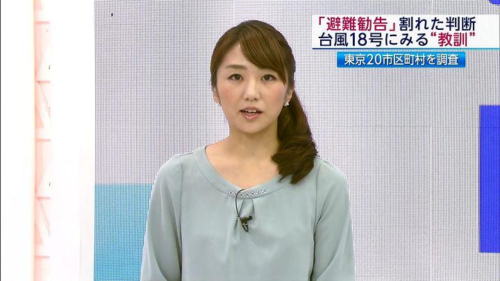 matsumura20141012_09.jpg