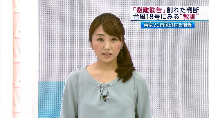 matsumura20141012_13.jpg