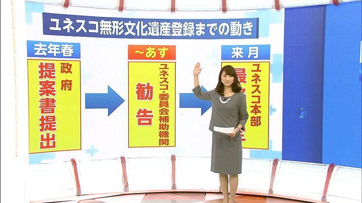 matsumura20141026_06.jpg