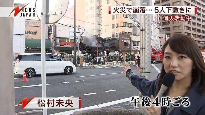 matsumura20141029_01.jpg