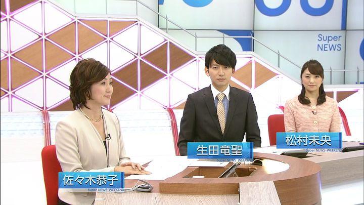 matsumura20141101_01.jpg