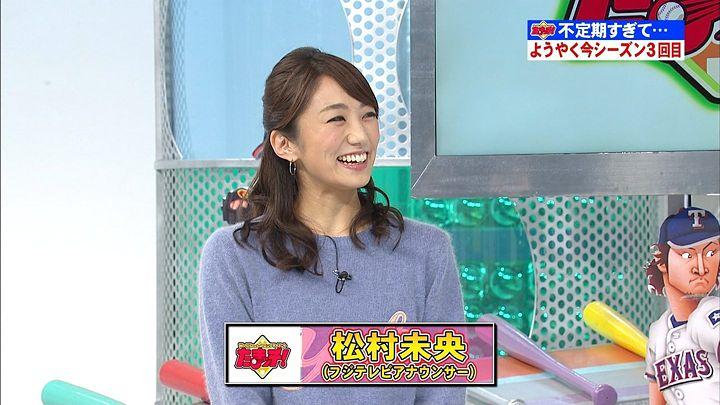 matsumura20141109_13.jpg