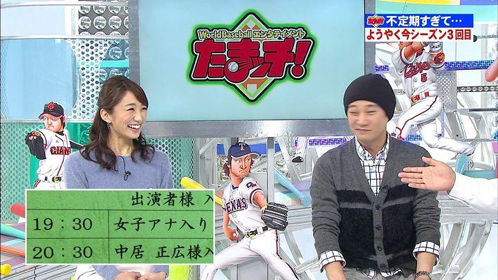 matsumura20141109_14.jpg