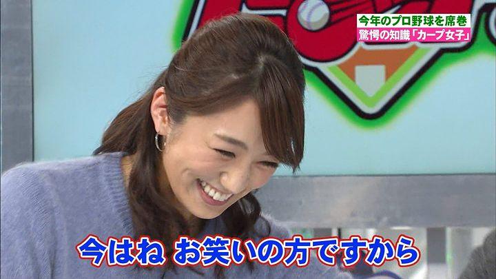 matsumura20141109_33.jpg