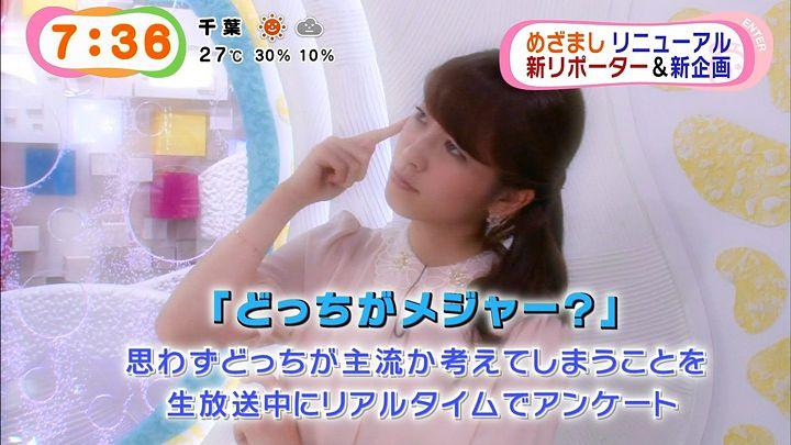 mikami20140926_17.jpg